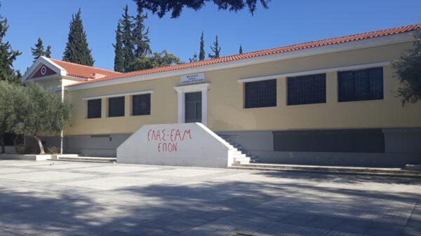 Μουσείο Εθνικής Αντίστασης, Πάρκο Σκοπευτηρίου Καισαριανής