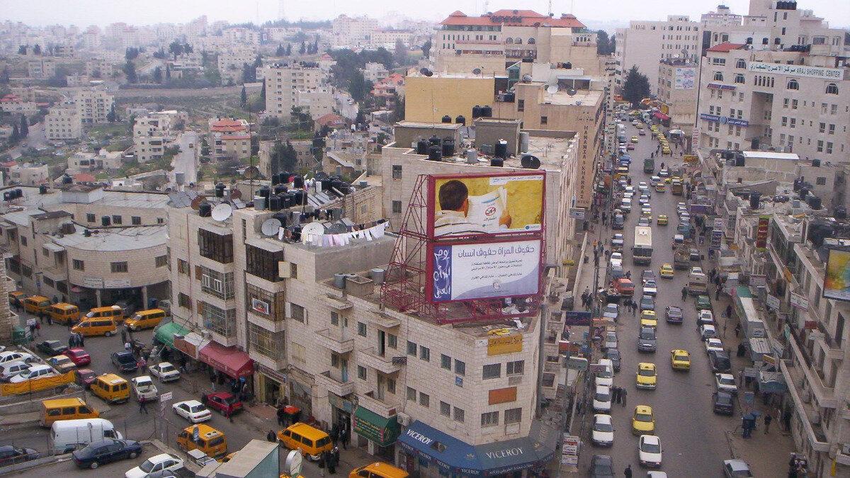 Ραμάλα, έδρα της παλαιστινιακής Αρχής στη Δυτική Όχθη της Παλαιστίνης