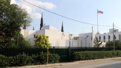 Πρεσβεία της Ρωσικής Ομοσπονδίας στην Αθήνα