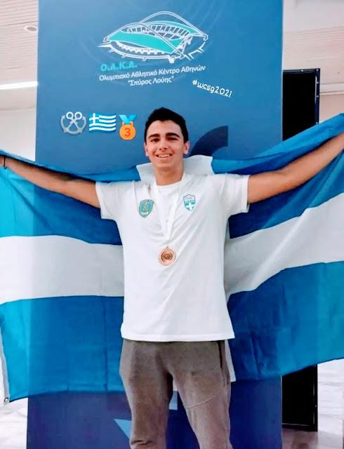 Παγκόσμιο Εργασιακό Πρωτάθλημα - Λιμενικό Σώμα – Ελληνική Ακτοφυλακή
