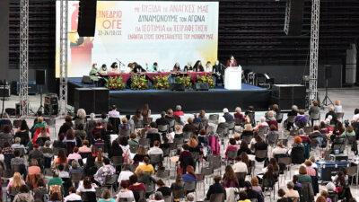 13ο Συνέδριο της ΟΓΕ