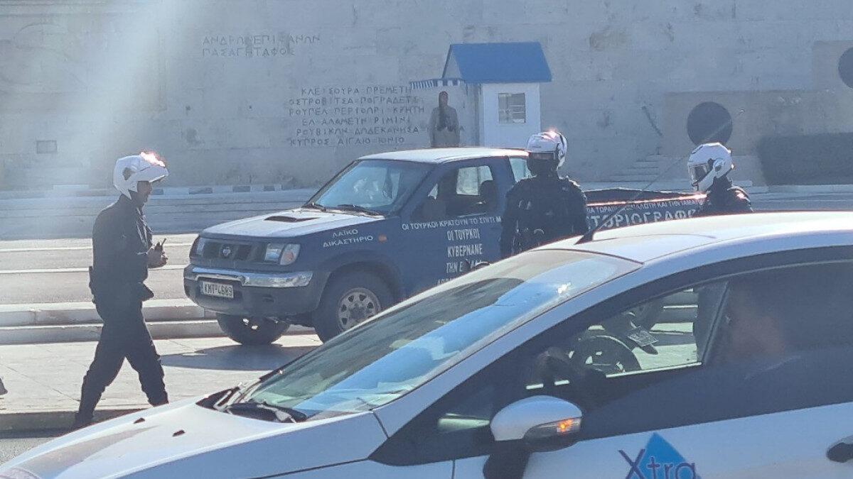 Βουλή - Αγροτικό αυτοκίνητο - Αστυνομία