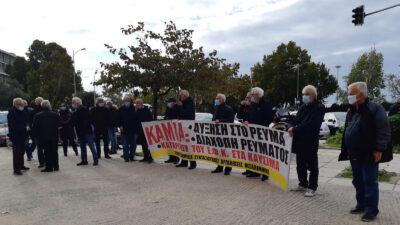Συντονιστική Επιτροπή Αγώνα (ΣΕΑ) των Συνεργαζόμενων Συνταξιουχικών Οργανώσεων της Θεσσαλονίκης - Παράσταση διαμαρτυρίας στα γραφεία της ΔΕΗ - 25/10/2021